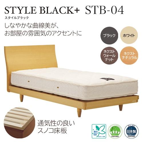 フレーム シングル ベッド